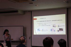 AR技術を用いた美術館地域連携アプリケーションの開発