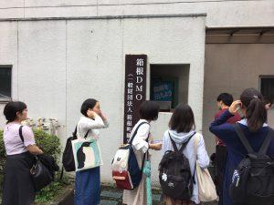 箱根DMO様を訪問